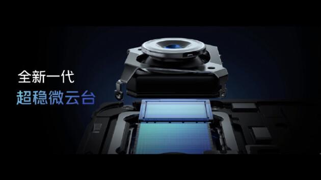 首款全镜头防抖手机即将开售 vivoX70 Pro+手机防抖天花板