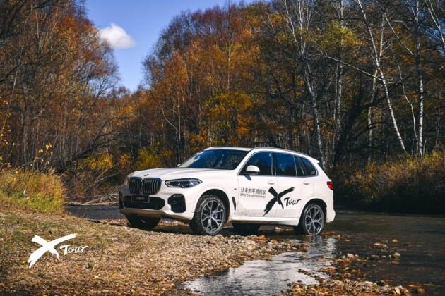iQOO携手BMW精英驾驶X行者探索自然,追寻自我